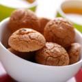 Biscoito Amaretto (Duas versões)